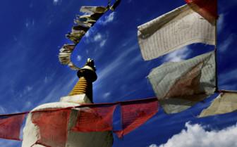 Prayer Flags flying