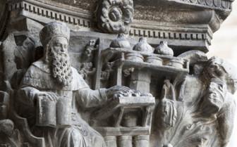 Pillar detailing