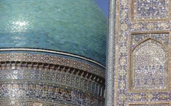 Dome close up