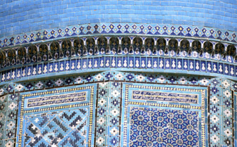 Tiled Dome Roof