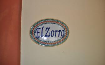 Deign detail at Posada Hidalgo, luxury hotel in Mexico