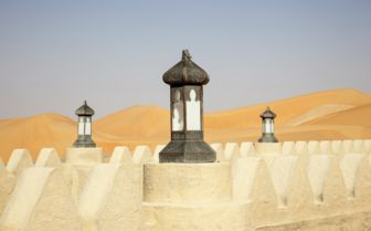 Detailed Lantern, Abu Dhabi