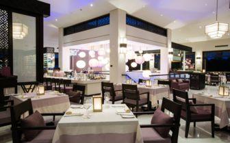 Restaurant, Fusion Maia