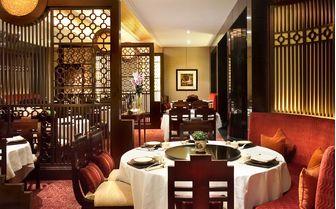 Ritz Carlton Li Yen
