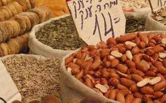 Nuts in market