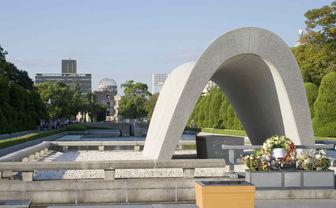 Peace Gardens in Hiroshima