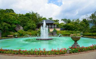Hakone park
