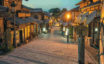 Low rise city of Kyoto
