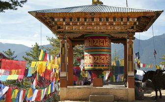 Typical dzong in Paro