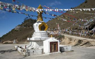 Buddhist shrine at Pele La