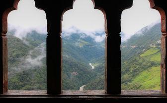 Window arches in Trongsa Dzong