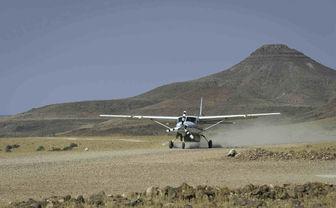 Landing in Desert