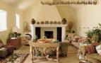 The Hacienda Sitting Room