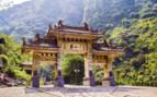 Huashan Memorial Gateway