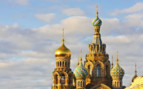 Colourful domes of St Petersburg skyline