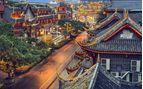 Qintai Street