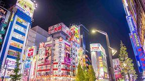 Tokyo city lit up