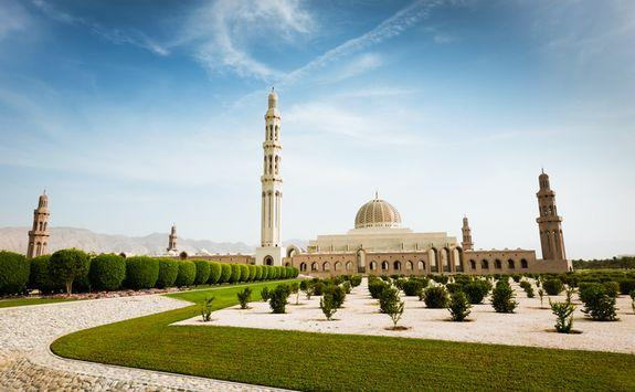 The exterior of the Grand Mosque