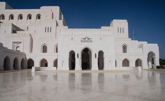 the entrance to Muscat's Opera House