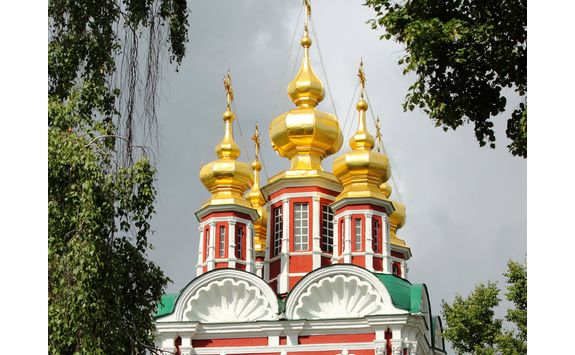 New Maiden convent