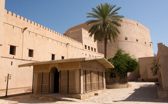 Nizwa fort castle