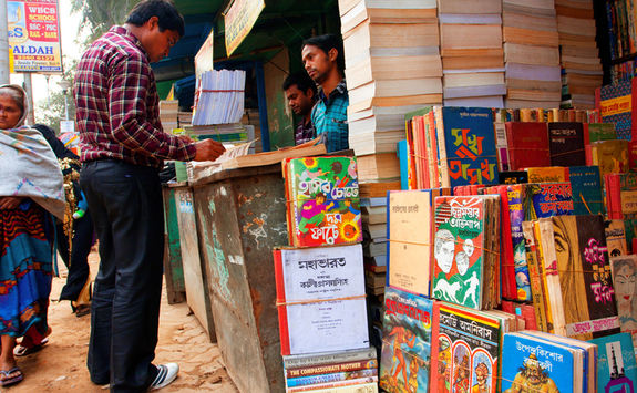 Vendour on College street Kolkata