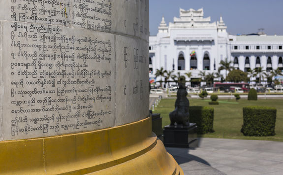 Independence monument Yangon