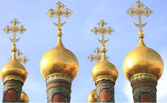 Kremlin domes