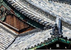 Roof detail Sensoji temple