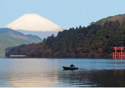 View of Mount Fuji in Hakone
