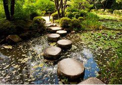 Heian Jingu, Shin-en Garden