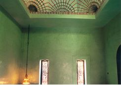Hamman at Dar Alham