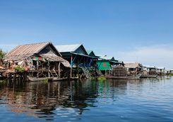 A Floating Fishing Village