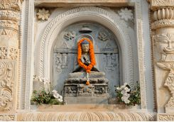 Temple on Gaya Island