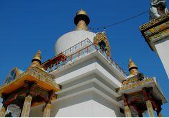 Thimpu Memorial