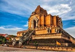 Wad Chedi Luang