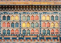 Paro dzong window