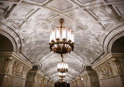 Moscow subway station chandelier
