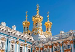 Catherine palace detail