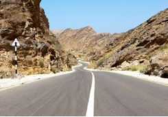 Hajar mountain road