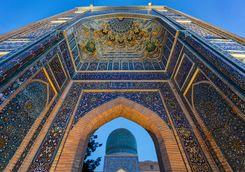 tamerlane mausoleum