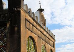 Old church, Axum