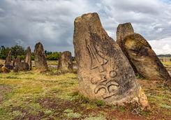 tiya stone pillars
