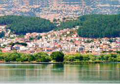 Ioannina city lake Pamvotida