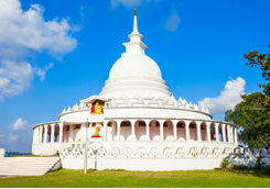 The Ampara Peace Pagoda
