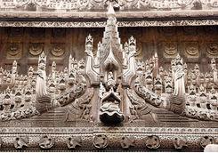 Shwe Nandaw Kyaung monastery