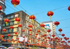 Chinese lanterns in Yangon
