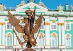 Eagle statue in front of Winter Palace