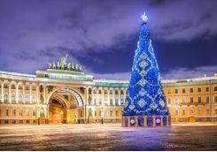 NYE blue christmas tree