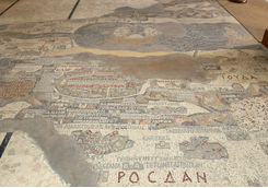 Ancient Byzantine Map of Holy Land